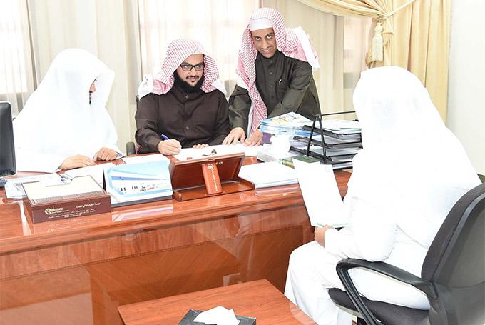 بدء مقابلات طلاب المنح بجامعة الإمام