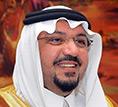 كرسي الشيخ التويجري بجامعة الإمام يطبع كتاب تاريخ الدولة السعودية لمؤلفه سمو أمير منطقة القصيم