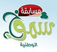 تكريم معهد جيبوتي وطلابه الفائزين بجوائز مسابقة شموخ