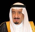 جامعة الإمام تمنح  خادم الحرمين الشريفين شهادة الدكتوراه الفخرية