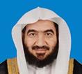 اتفاقية الجامعة مع مؤسسة محمد بن سلمان بن عبدالعزيز (مسك الخيرية)