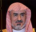 د.أبا الخيل: جنودنا البواسل يحفظون بعد الله الحرمين الشريفين